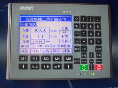剪床專用控制器全中文