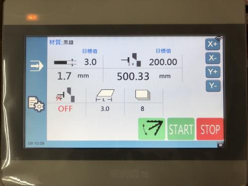 剪床專用控制器CT-10